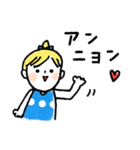 ❤️カタカナ韓国語&日本語会話スタンプ❤️(個別スタンプ:02)