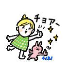 ❤️カタカナ韓国語&日本語会話スタンプ❤️(個別スタンプ:04)