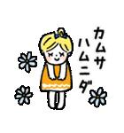 ❤️カタカナ韓国語&日本語会話スタンプ❤️(個別スタンプ:05)