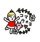 ❤️カタカナ韓国語&日本語会話スタンプ❤️(個別スタンプ:06)