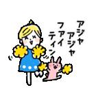 ❤️カタカナ韓国語&日本語会話スタンプ❤️(個別スタンプ:07)
