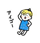 ❤️カタカナ韓国語&日本語会話スタンプ❤️(個別スタンプ:08)