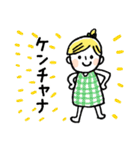 ❤️カタカナ韓国語&日本語会話スタンプ❤️(個別スタンプ:10)