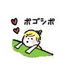 ❤️カタカナ韓国語&日本語会話スタンプ❤️(個別スタンプ:16)