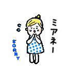 ❤️カタカナ韓国語&日本語会話スタンプ❤️(個別スタンプ:17)