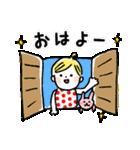 ❤️カタカナ韓国語&日本語会話スタンプ❤️(個別スタンプ:21)