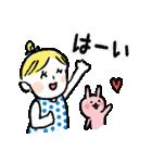 ❤️カタカナ韓国語&日本語会話スタンプ❤️(個別スタンプ:26)