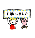 ❤️カタカナ韓国語&日本語会話スタンプ❤️(個別スタンプ:27)