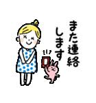 ❤️カタカナ韓国語&日本語会話スタンプ❤️(個別スタンプ:28)