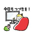❤️カタカナ韓国語&日本語会話スタンプ❤️(個別スタンプ:29)