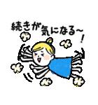 ❤️カタカナ韓国語&日本語会話スタンプ❤️(個別スタンプ:31)