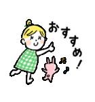❤️カタカナ韓国語&日本語会話スタンプ❤️(個別スタンプ:34)
