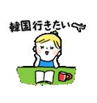 ❤️カタカナ韓国語&日本語会話スタンプ❤️(個別スタンプ:40)