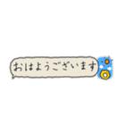 Small type 楽しい日本Go!(個別スタンプ:2)