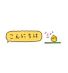 Small type 楽しい日本Go!(個別スタンプ:3)