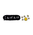 Small type 楽しい日本Go!(個別スタンプ:4)