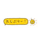 Small type 楽しい日本Go!(個別スタンプ:5)