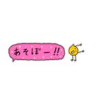 Small type 楽しい日本Go!(個別スタンプ:6)
