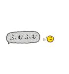 Small type 楽しい日本Go!(個別スタンプ:9)