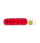 Small type 楽しい日本Go!(個別スタンプ:13)