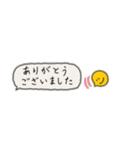 Small type 楽しい日本Go!(個別スタンプ:14)