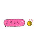 Small type 楽しい日本Go!(個別スタンプ:15)