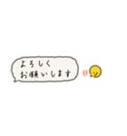 Small type 楽しい日本Go!(個別スタンプ:16)