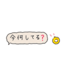 Small type 楽しい日本Go!(個別スタンプ:17)
