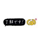Small type 楽しい日本Go!(個別スタンプ:20)