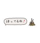 Small type 楽しい日本Go!(個別スタンプ:22)
