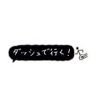 Small type 楽しい日本Go!(個別スタンプ:23)