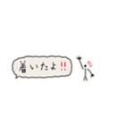 Small type 楽しい日本Go!(個別スタンプ:24)