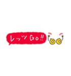 Small type 楽しい日本Go!(個別スタンプ:29)
