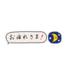 Small type 楽しい日本Go!(個別スタンプ:30)