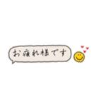 Small type 楽しい日本Go!(個別スタンプ:31)