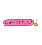 Small type 楽しい日本Go!(個別スタンプ:32)