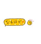 Small type 楽しい日本Go!(個別スタンプ:33)