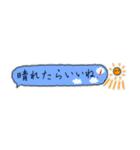 Small type 楽しい日本Go!(個別スタンプ:37)