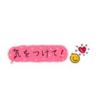 Small type 楽しい日本Go!(個別スタンプ:39)