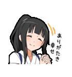 武士カノジョ(改)(個別スタンプ:4)