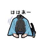 武士カノジョ(改)(個別スタンプ:8)