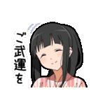 武士カノジョ(改)(個別スタンプ:11)