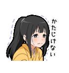 武士カノジョ(改)(個別スタンプ:14)