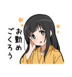 武士カノジョ(改)(個別スタンプ:16)