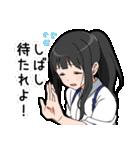 武士カノジョ(改)(個別スタンプ:19)