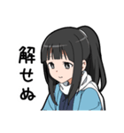 武士カノジョ(改)(個別スタンプ:24)