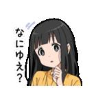 武士カノジョ(改)(個別スタンプ:29)