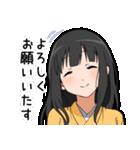 武士カノジョ(改)(個別スタンプ:31)