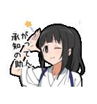武士カノジョ(改)(個別スタンプ:34)