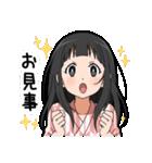 武士カノジョ(改)(個別スタンプ:39)